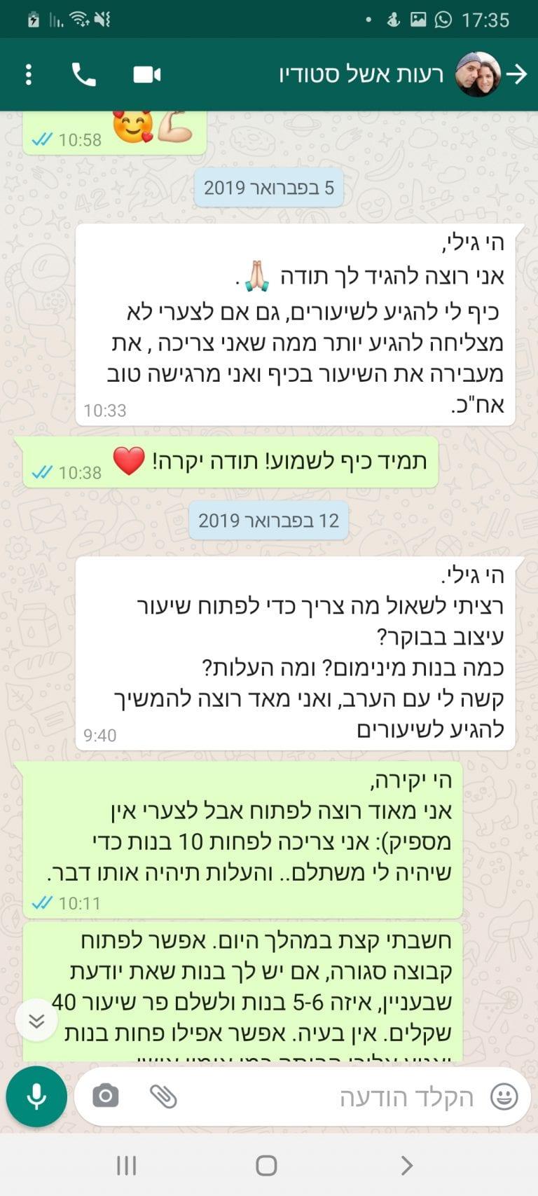 Screenshot_20200906-173508_WhatsApp