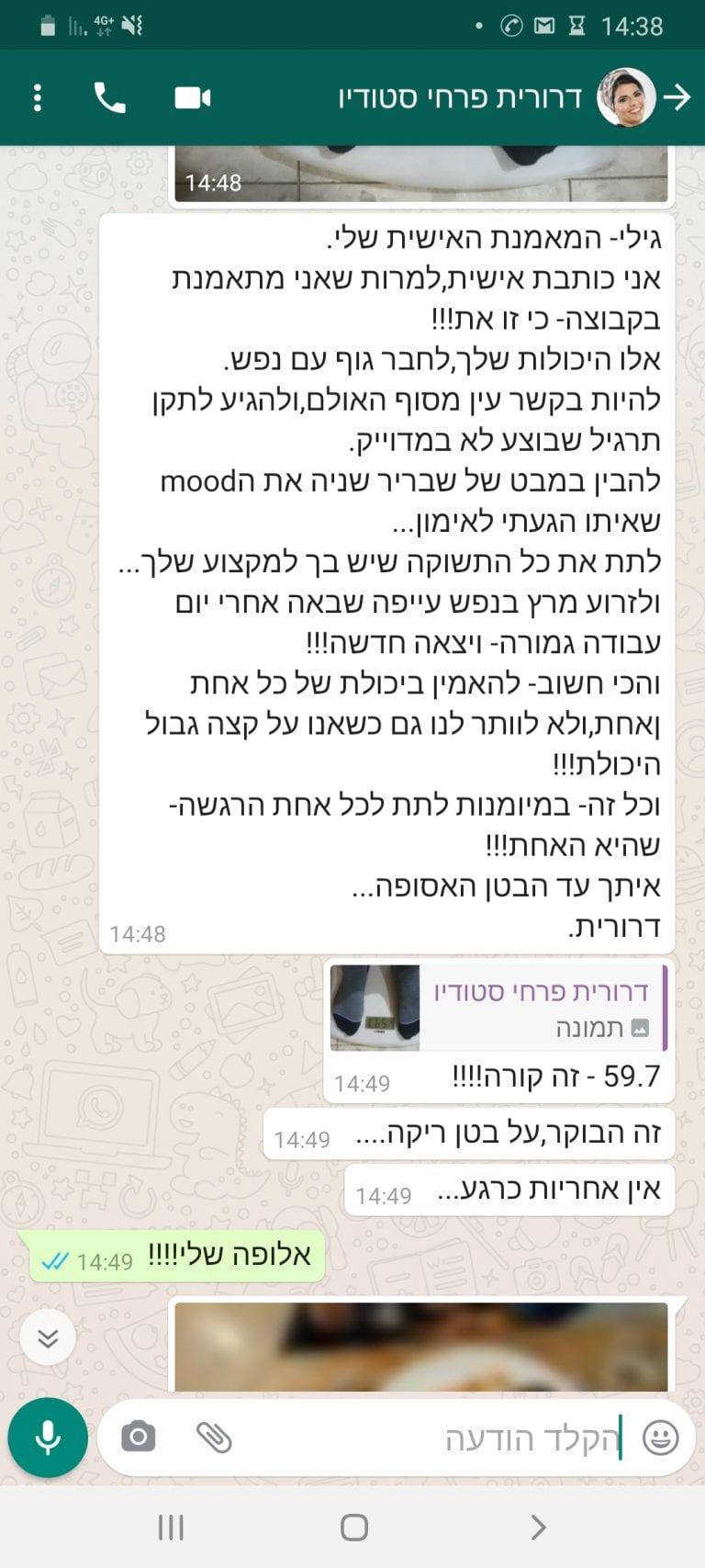 Screenshot_20201102-143820_WhatsApp (1)